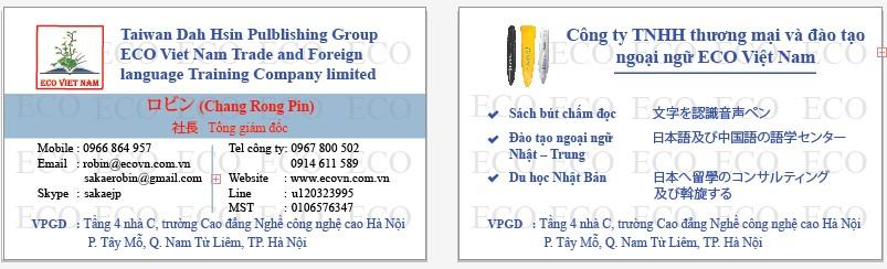 Tổng hợp những mẫu card visit thông dụng nhất hiện nay